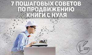 shutterstock_173644559